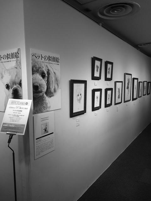 松屋「松美会」のスナップ