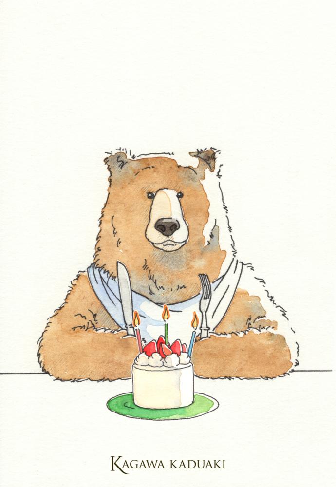 くま好きの友達の誕生日にプレゼンとしたクマのイラスト。