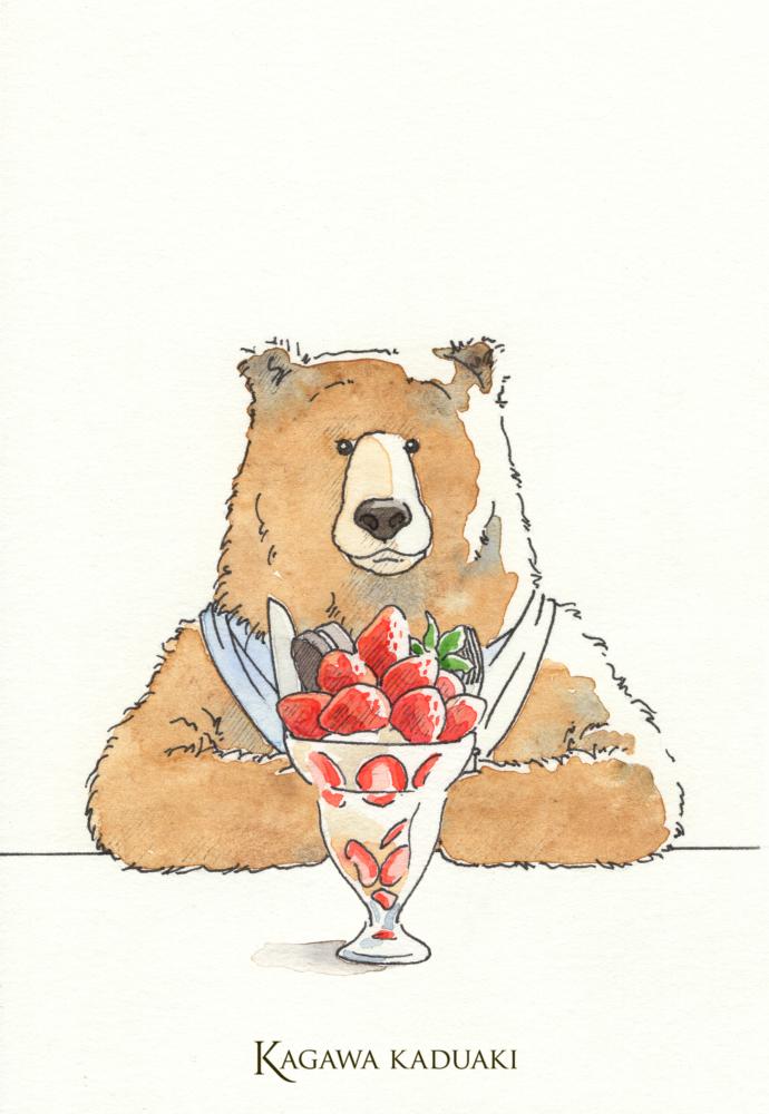 イラストのクマさんの大好物。今日はイチゴパフェです。