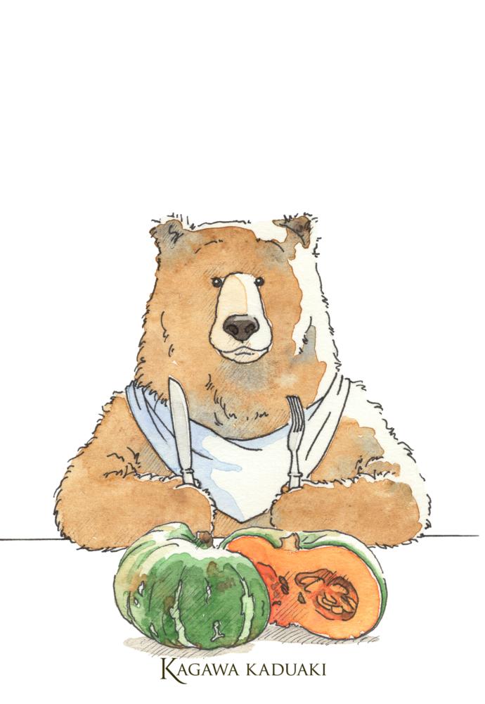 香川かづあきが描くクマさんのイラストのかぼちゃのイラスト。
