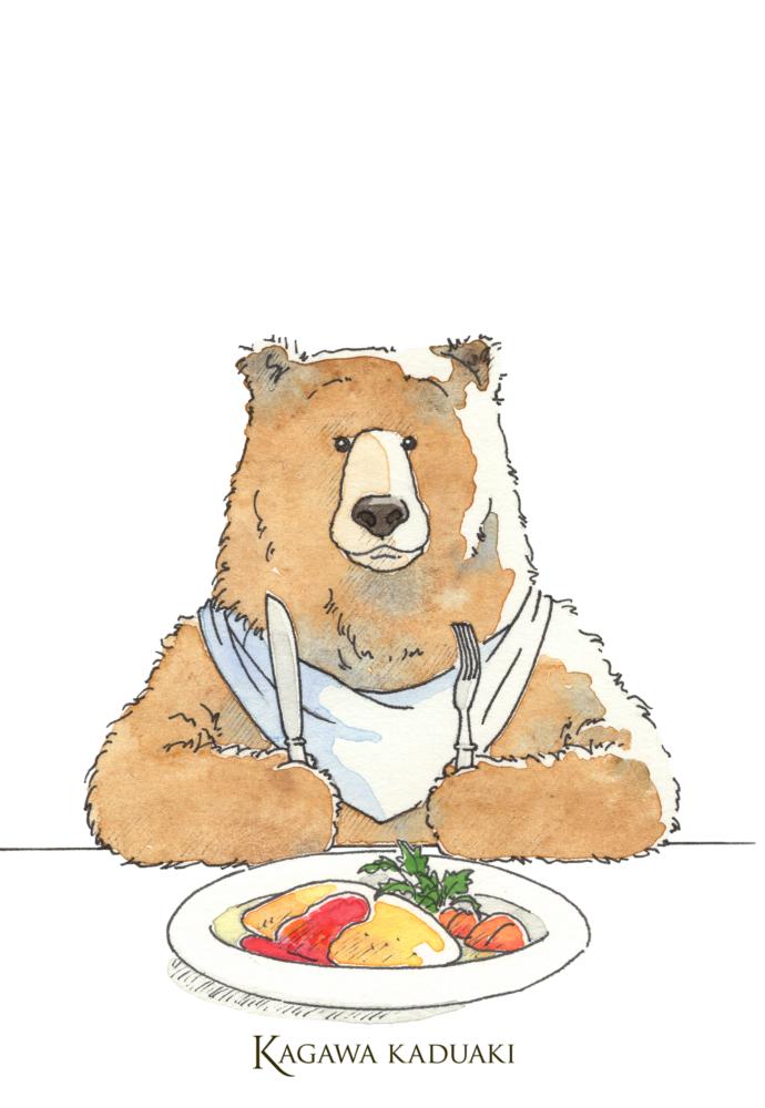仕事の合間のイタズラ書きのはらぺこクマさんの今日のメニューはオムレツです。