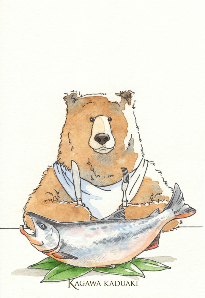 鮭(サーモン)が大好物のくまさんは上機嫌
