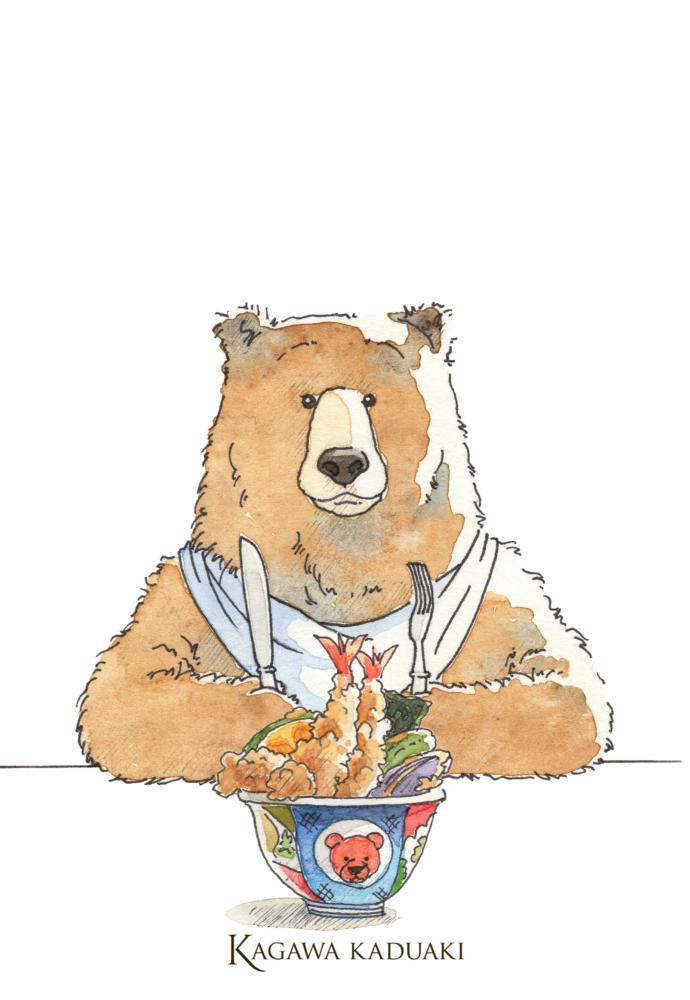 イラストレーター香川かづあきが仕事の合間の息抜きにイタズラ書きするクマのイラスト。今日は天丼のイラストです。