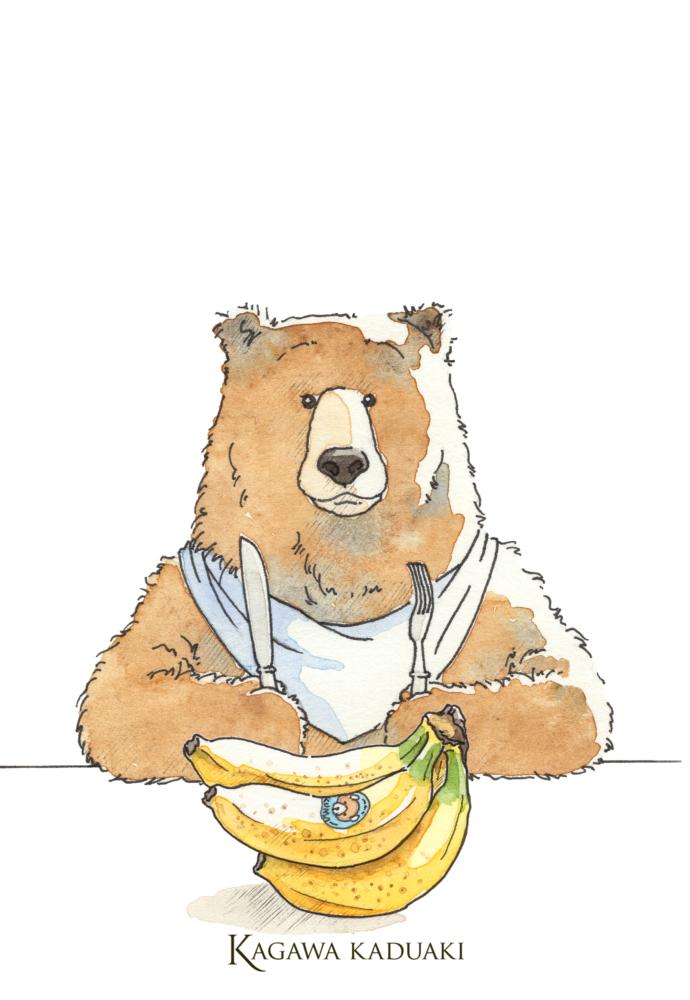 クマさんが食べようとしているのはイラストのバナナ。イラストレーター香川かづあきが仕事の合間に息抜きで描くクマさんのイタズラ描き。