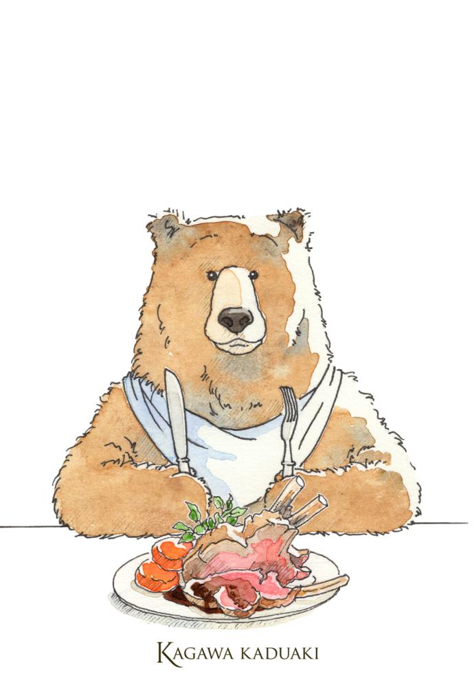 イラストのクマさんが肉の塊を食べようとしているところ。イラストレーター香川かづあきが仕事の合間の息抜きに毎日更新するイタズラ書き。