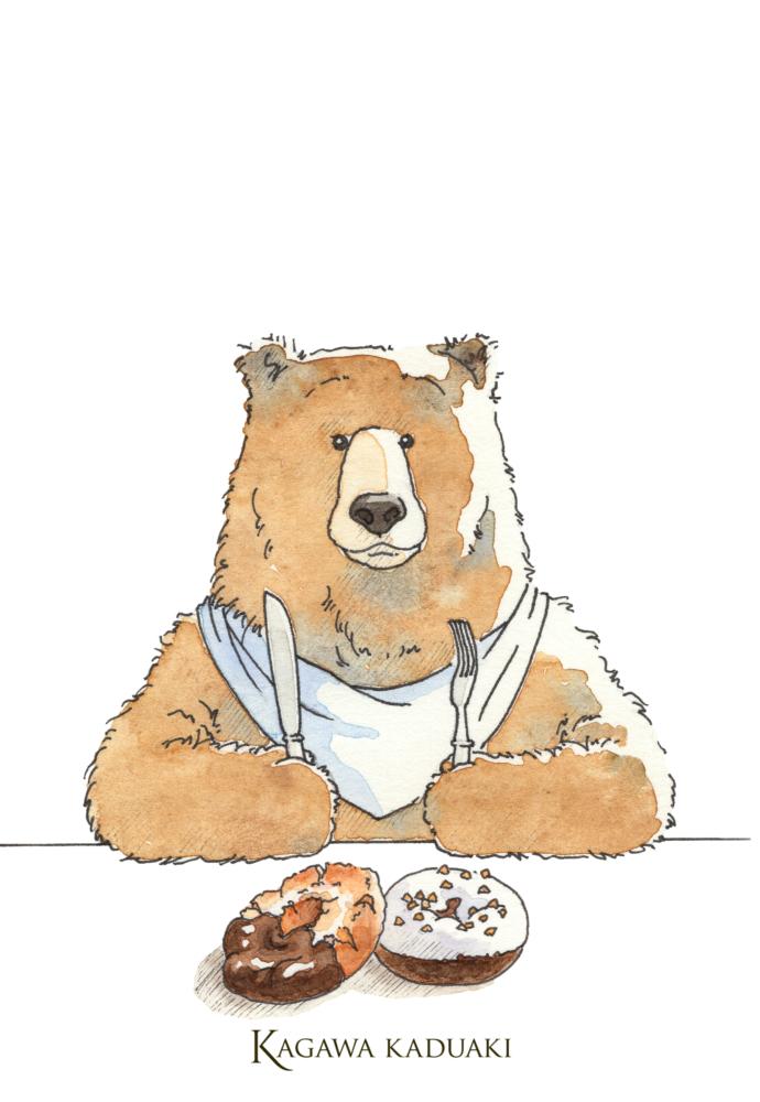 イラストレーター香川かづあきが、仕事の合間の息抜きにイタズラ書きをするクマさんのテーブル365日。今日のおやつはドーナッツ。