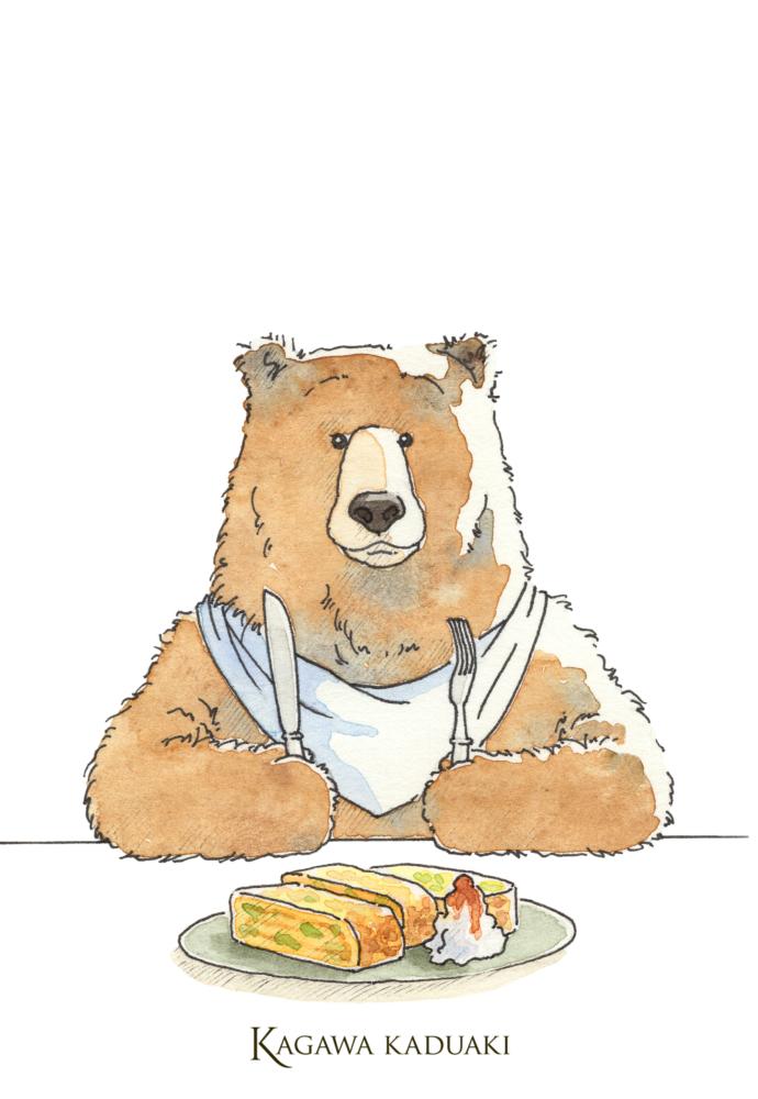 卵焼きのイラスト。クマさんのテーブル365日。