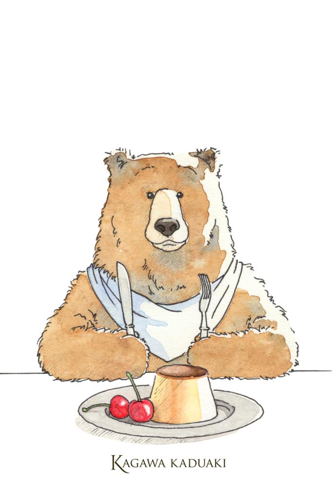 プリン。動物イラストレーターが仕事の合間に描くいたずら書きにクマさんのテーブル365日